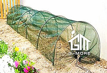 G-MORE Tunnel Series , Anti-insect cover , Various sizes ,Brown carton box Steel tube Greenhouse(GM24004-9)