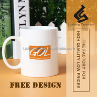 Custom Sublimation Printed Mug Promotional 11oz