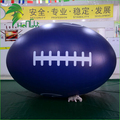 Factory Customized Realistic Inflatable Giant Rugby / Advertising Floating Helium PVC Rugby Ball