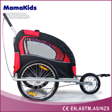 2in1 Double Child Baby Bike Trailer and Stroller