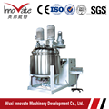 ISO9001 Certified vacuum Ointment Cream Mixing Machine ballast manufactured in China