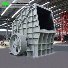 Hot Selling Easy Handle Cement Gypsum Coal Rock Hammer Crusher Mill Price