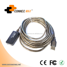 16-Feet 5M USB 2.0 A Male to A Female Active Extension/Repeater Cable