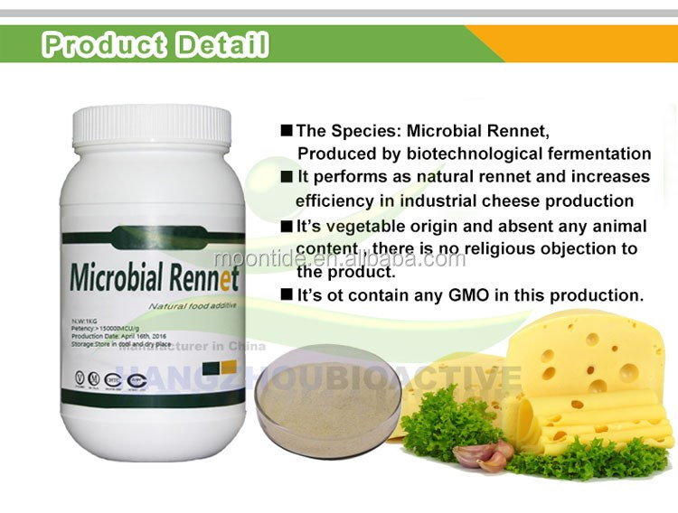 Organic food Plant Vegetable rennet /papain protease kind rennet