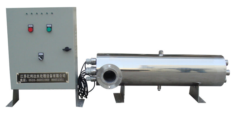 Ultraviolet water sterilizer food processing industry