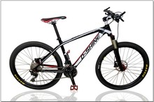 Factory directly selling cheapest price carbon mountain bike