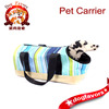 Rascal tricolor stripes portable pet backpack pet cats carry out bag handbag bag
