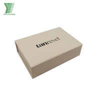 High quality Champagne Magnetic Giftbox with Custom Hot Stamping Logo