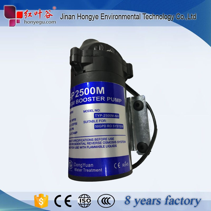 Domestic 24v dc bnqs reverse osmosis ro booster water purifier diaphragm pump motor price manufacturers