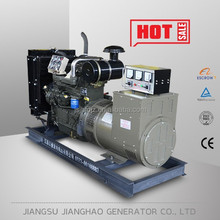 Very Cheap Backup use 75kw chinese engine Weichai diesel power generator set price