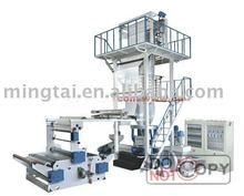 HDPE/LDPE High speed film extruder blowing machine