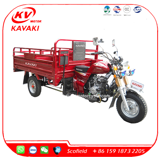 KAVAKI 150CC Air Cooled Ghana Motor Tricycle Cargo Gasoline Tricycle