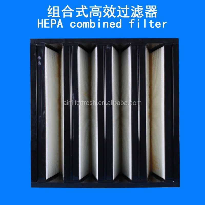 V-shaped Sub-high efficiency combined Hepa Air Filter(manufacture)