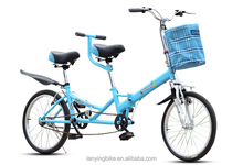 20inch single speed two seat tandem folding bike/leisure sightseeing bicycle for two people