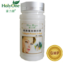 GMP certificate Best price collagen powder/collagen capsules hot selling