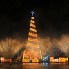 2016 Giant Golden christmas tree Christmas decoration with gift box