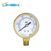 /product-detail/brass-connection-screw-type-liquid-filled-pressure-gauge-60753708868.html