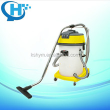 large industrial part wet/dry vacuum cleaner