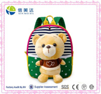 3D Cartoon Little Plush Bag Safety Harness Baby Backpack for Toddlers Kids