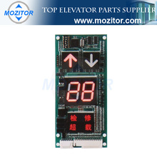 Elevator floor indicator elevator display MZT-HEV103