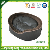 Pretty cool PU leather dog bed luxury