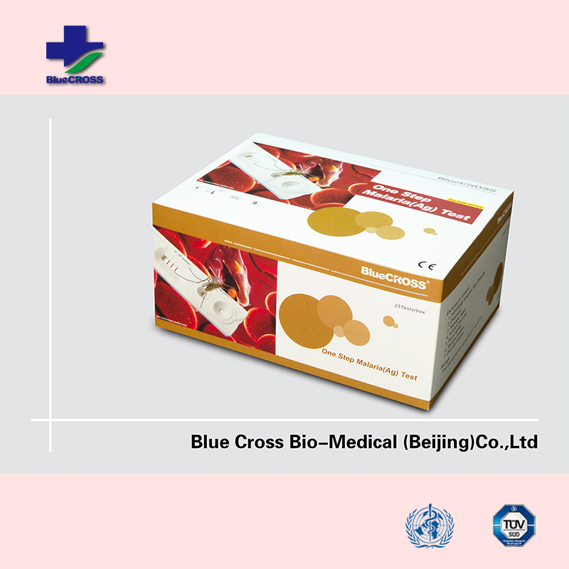 Hot Sale, Malaria pf/pv Test Rapid Diagnostic Test Kits With High Quaility Online Shopping