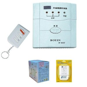 ceiling fan remote control speed adjustment controller