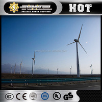 Original parts of 30kw vertical axis wind turbine generator blades price