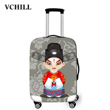 new design travel spandex luggage cover