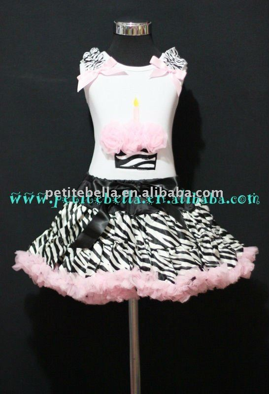 Light Pink Zebra Print Pettiskirt With Light Pink Rosettes Zebra Birthday Cake Tank Top MAMD02
