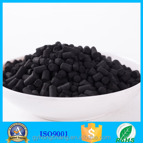 anthracite coal pellet activated carbon water treatment
