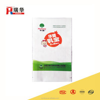Customized PP Woven Animal Feed Bags