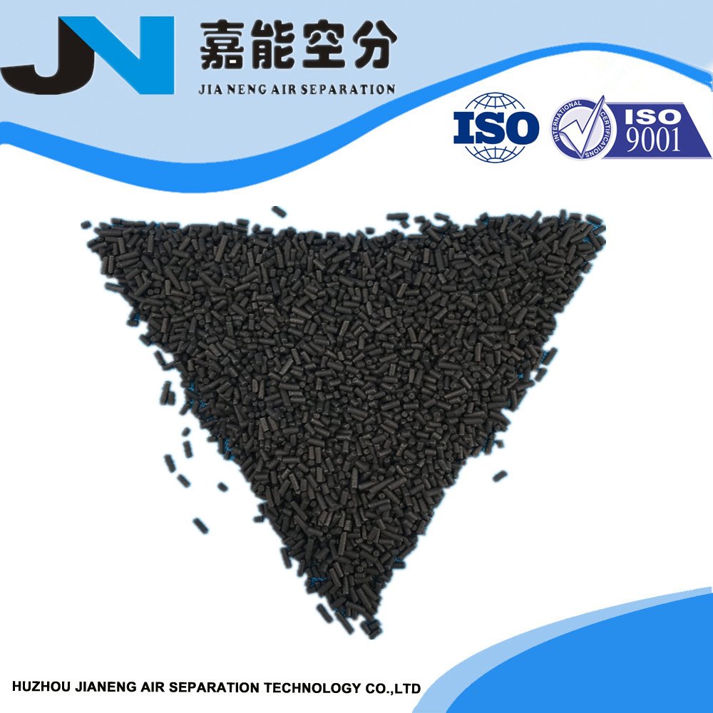 adsorbent Carbon Molecular Sieve200 Separation of Oxygen and Nitrogen