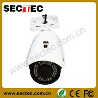 outdoor security camera cover