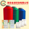 pet recycled polyester filament dty