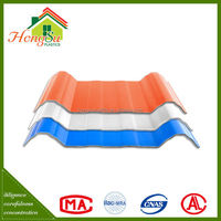 Professional manufacturer 3 layer long term color stability shingle plastic pvc roof tile