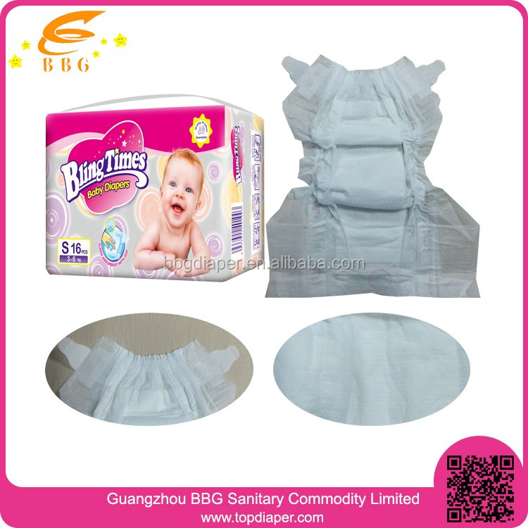 Wholesale 2016 new style elastic waistband best selling disposable baby diaper turkey manufacturers in china