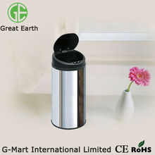 42liter or 11.10gallon Stainless Steel Automatic Mobile Garbage Bin,Recycling Waste Bin