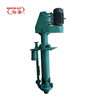 /product-detail/centrifugal-submersible-vertical-chemical-pump-submerged-slurry-pump-60082260918.html