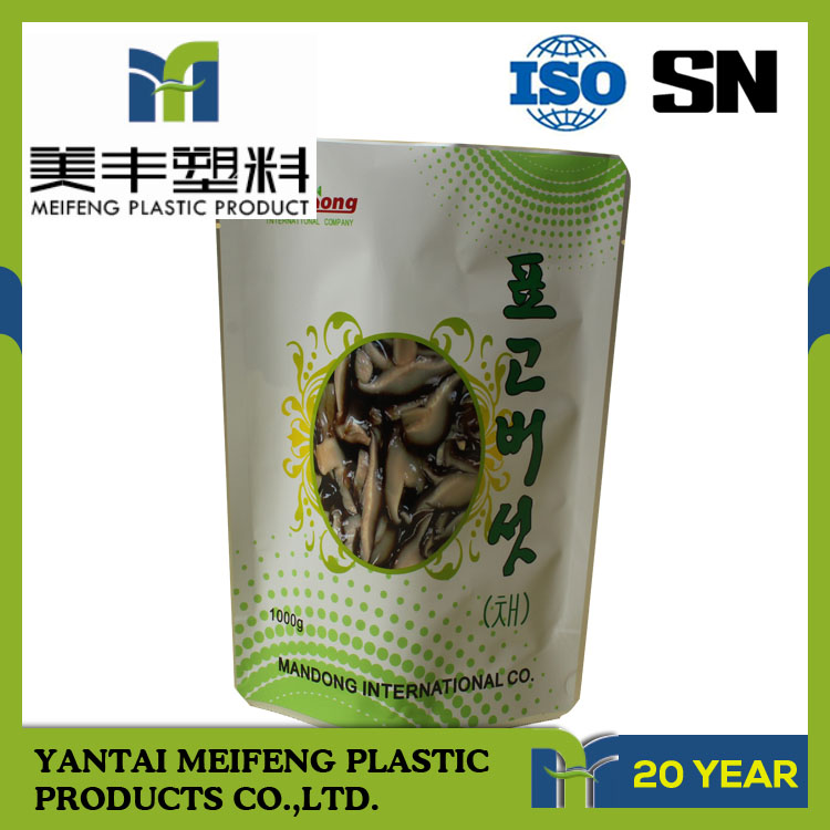 China Best tree planting plastic bags