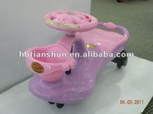 lovely baby's swing car---- you will love it