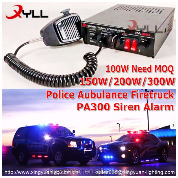 PA300 Siren Horn 100W 150W 200W 300W Watt speaker alarm for police car ambulance firetruck