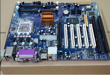Intel 945 motherboard with ISA, dual Lan, 5 PCI, X79 mobo
