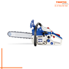 /product-detail/for-sale-chinese-design-yanto-new-top-quality-gasoline-49-3cc-chain-saw-60542236347.html