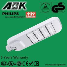 130w new type 11m solar led street light