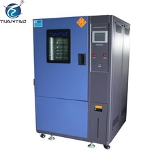 Programmable temperature humidity test equipment environmental chambers price