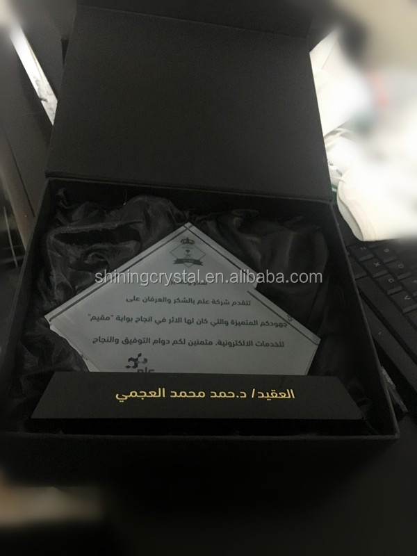new crystal awards for Islamic gift souvenir