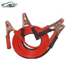 16mm2/25mm2/35mm2 Booster Cable/Jumper Cable/Jumper <strong>Leads</strong>