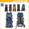 Travelling bag 55L Outdoor Sport Hiking Camping Travel Big Backpack Daypack Trekking Bag 2017