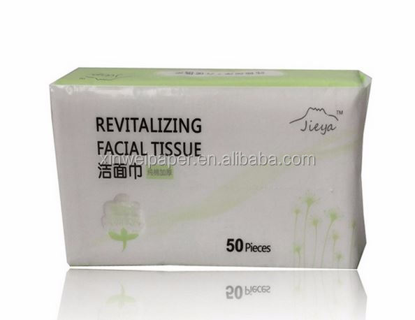 Beauty face towel which make the surface smoother